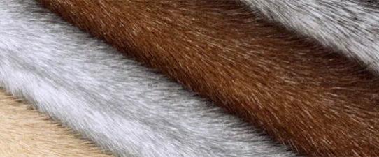 Лечебные свойства меха